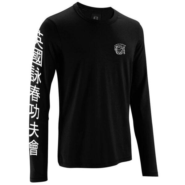 Long Sleeved Wing Chun T-Shirt