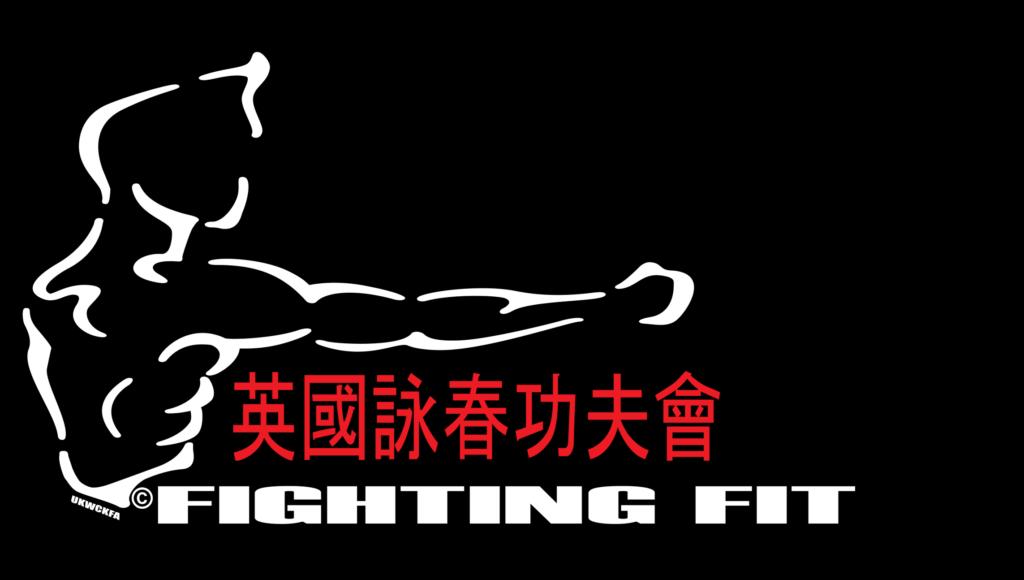 Fighting Fit Logo of the UKWCKFA