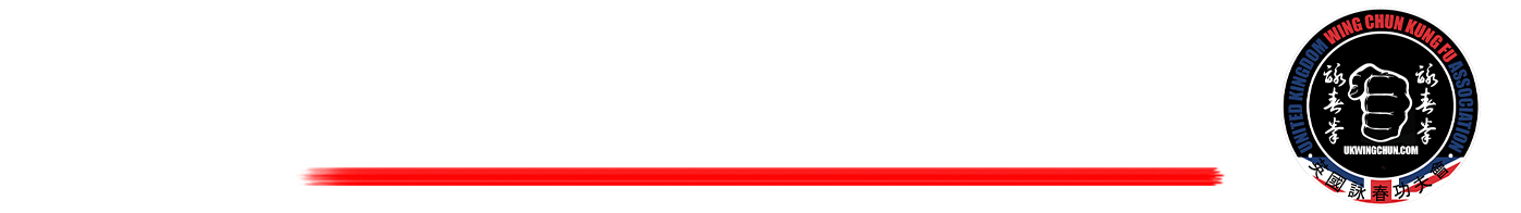 UKWCKFA Wing Chun Website Header Logo