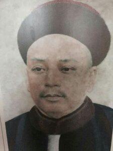A painting of famed Win Chun Grandmaster, Leung Jan.