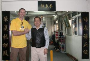 Master Chen Chi Ping Hong Kong 2005