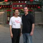2005 Foshan China