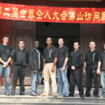 Outside the Ching Woo School in Foshan China. 2005