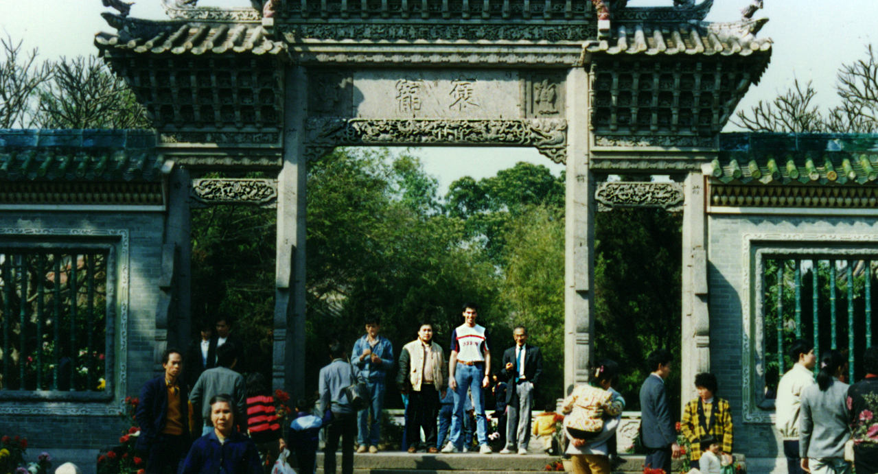 Grandmaster Ip Chun and James Sinclair became close and visited Futshan together in 1989. A few months later China started its political change after the Tiananmen Square incident in Beijing.