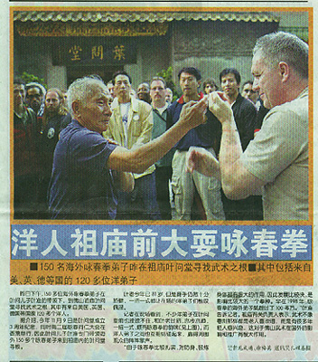 Ip Chun and Billy Davidson 'touch hands' outside the App Man Tong museum in Foshan.