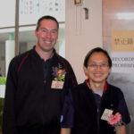 2005 Hong Kong with Master Patrick Leung