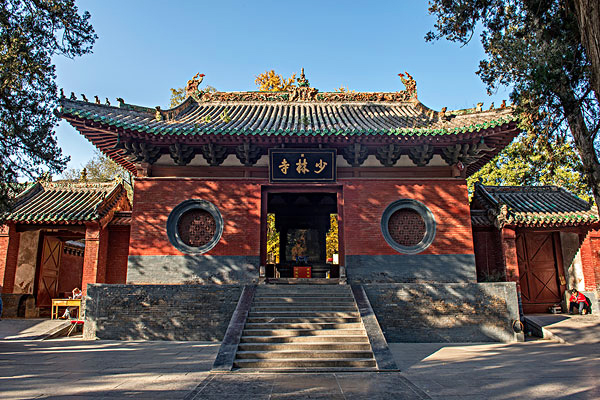 Shaolin Temple Shaoshi Peak on Mount Song in Dengfeng County.