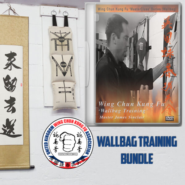 The wallbag training bundle includes the wallbag and a near 2hr DVD on every facet required to excel in the Art of Wing Chun
