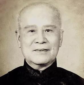 A photos of Dr Leung Jan's son Leung Bak one if Grandmaster Ip Man's teachers.