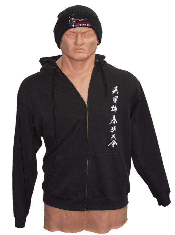 Old style Wing Chun Hoodie with hand brush caligraphy