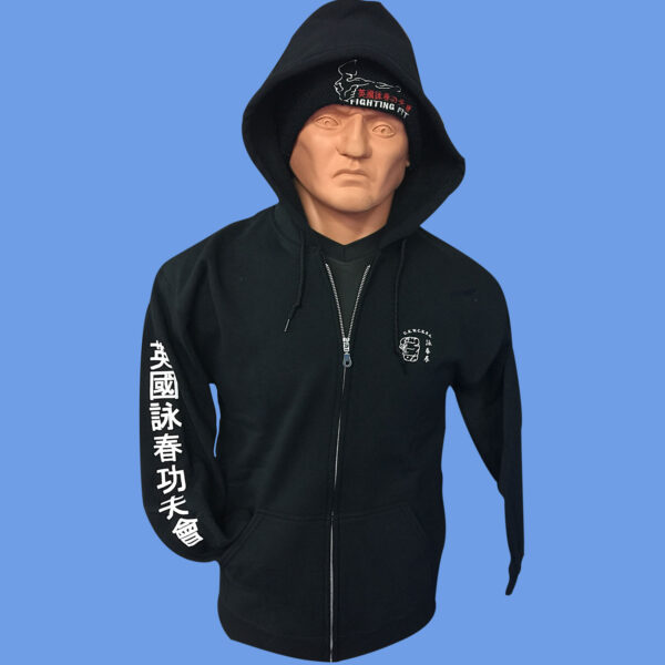 New style Wing Chun Hoodie with bold print modern design calligraphy
