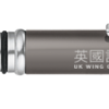 This UKWCKFA Wing Chun Pen Torch & Stylus is a very popular item. A very high quality item with a powerful led torch it is great to use.
