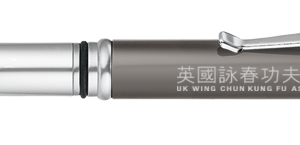 Wing Chun Pen Torch & Stylus