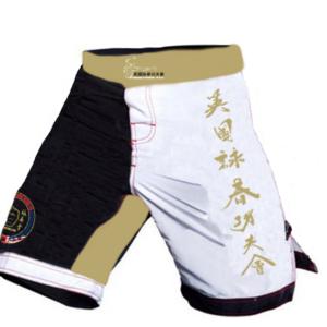 Wing Chun Training Shorts