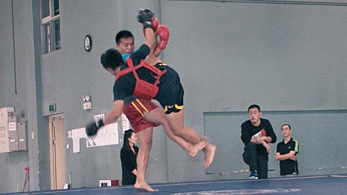 San Da Training